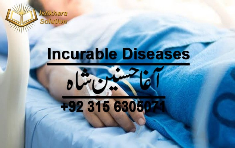 Incurable Diseases Solutions